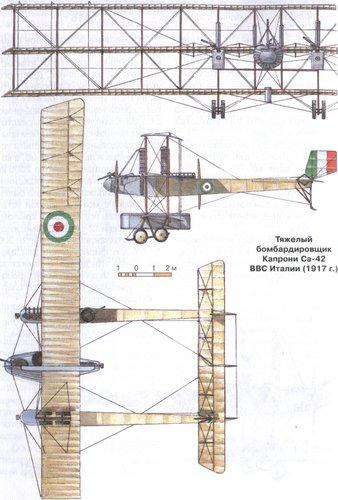 Caproni_Ca42.jpg