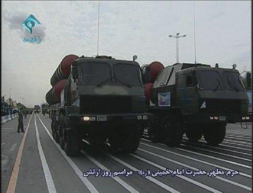 IRAN-power.JPG