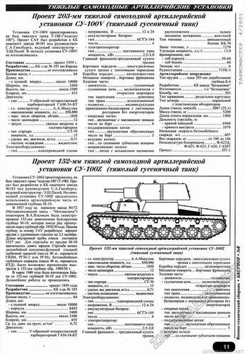 tank .jpg
