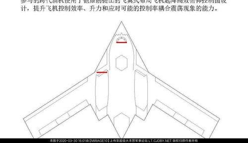 H-20 InletsVsCockpit.jpg