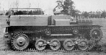 Japan APC armored transport Type 98 So-Da on chassis of tankette Type 97 Te-Ke.jpg