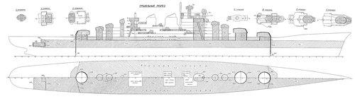 Проект_крейсера_66_-_броня.jpeg