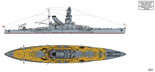 Kongo Replacement Design 25K Variant B(192.5米).png