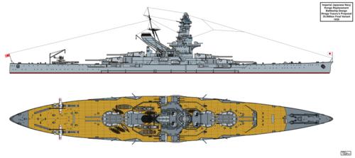 Final Kongo Replacement 35K Design X-231.65米.png