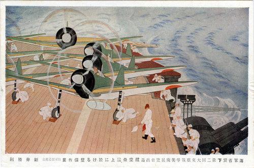 Japanese WW2 aviation art 1 (alternate).jpg