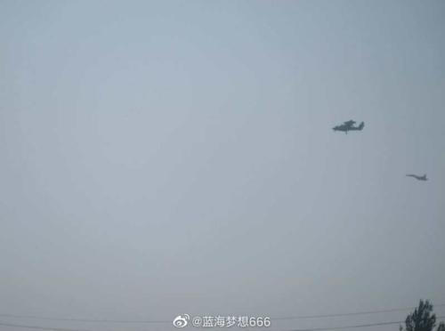 KJ-600 - alleged maiden flight 20200829 - 2.png