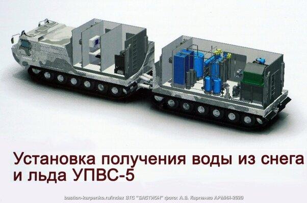 UPVS-5 1.jpg