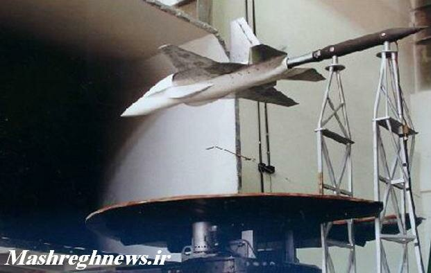 HESA Shafaq wind tunnel model.jpg