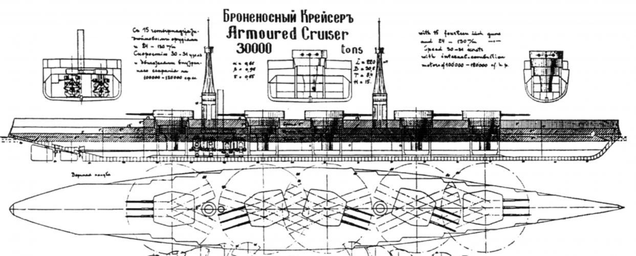 1535888891_bushuev.png