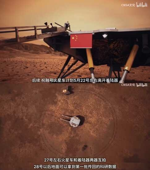 sino defense rover.jpg
