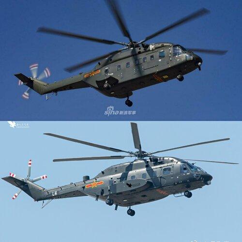 Z-8G vs Z-8L.jpg
