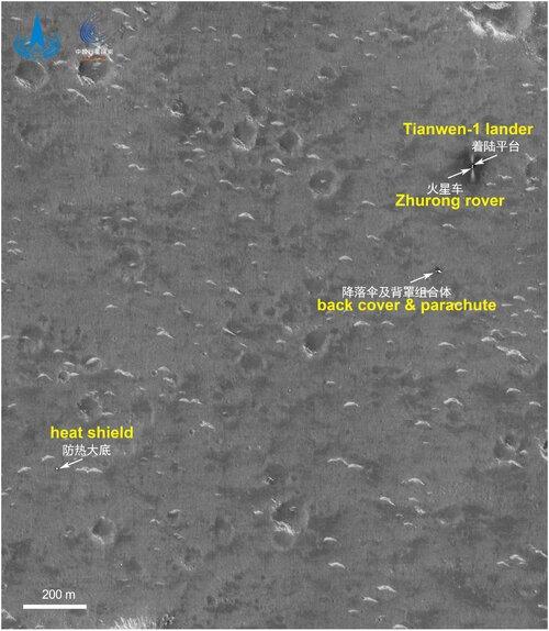 Tianwen on Mars.jpg