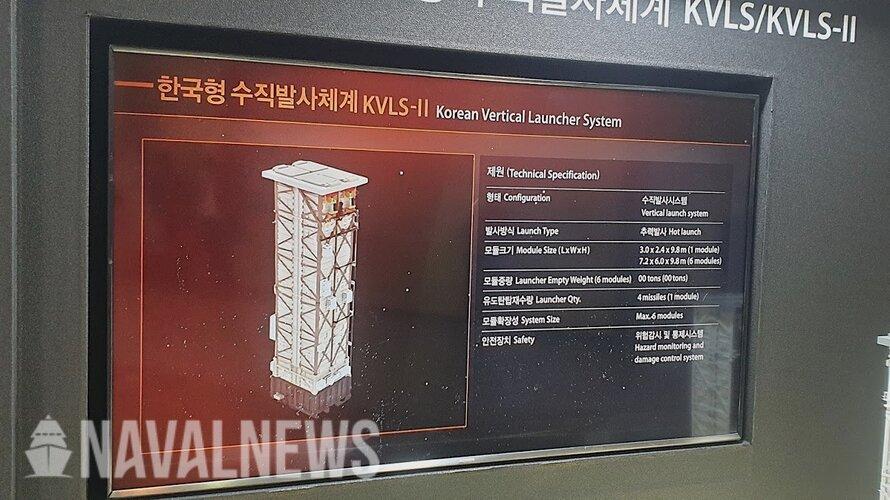 Hanwha-Defense-details-KVLS-II-system-at-MADEX-2021.jpeg