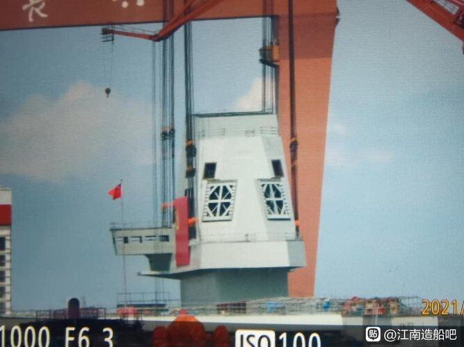 PLN Type 003 carrier - 20210630 island.jpg