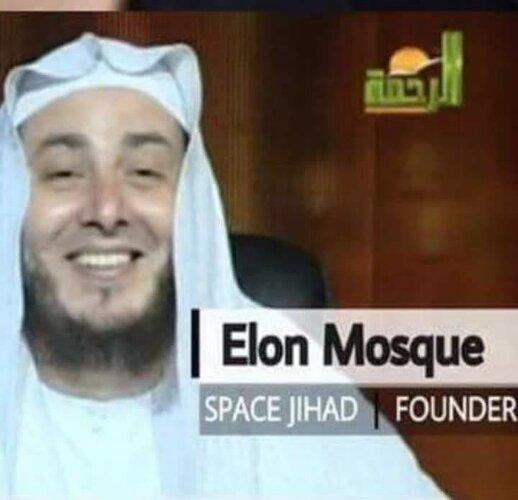 elon mosque.jpg