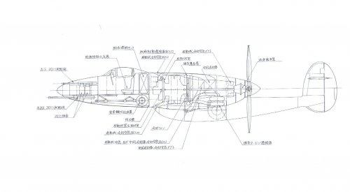 mitsubishi j4m senden  u0026 39  u0026 39 luke u0026 39  u0026 39  pusher fighter