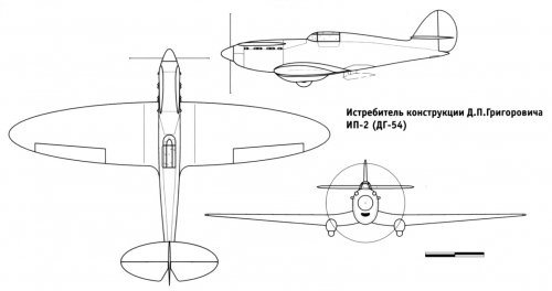 IP-2 (DG-54) 3-view.jpg