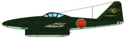 Ki-201 in colors of 57th Special Attack Squadron.jpg