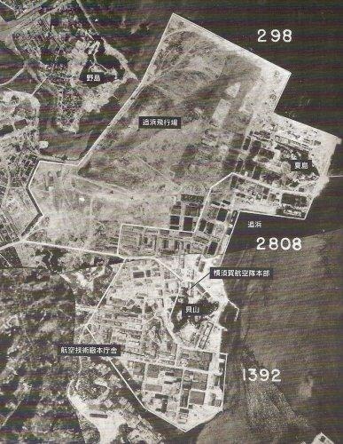 Yokosuka (Kugisho) high-speed long-range carrier-based dive bomber