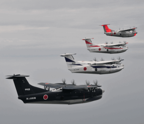 photo_US2_JMSDF_01.png