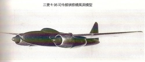 Ki-95 wind tunnel test model.jpg