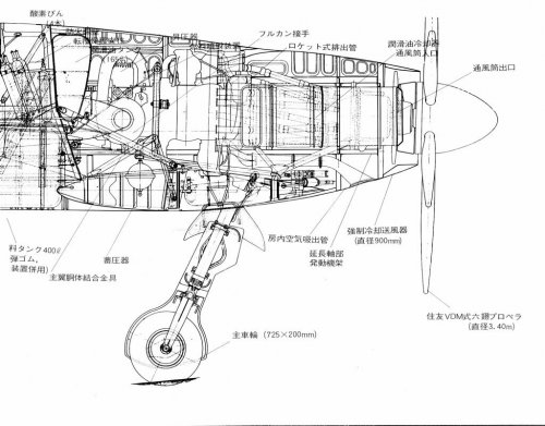 Shinden engine 1.jpg
