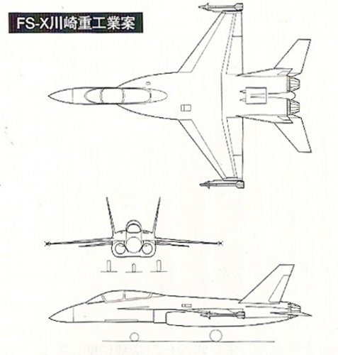 Kawasaki FS-X proposal 3 side view.jpg