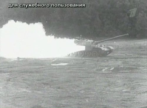 Tank_with_rockets_2.jpg