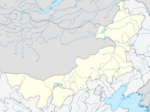 577px-China_Inner_Mongolia_location_map.svg.png