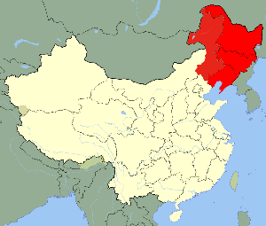 300px-Shenyang_Military_Region.svg.png
