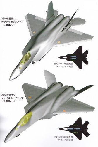 Japanese next fighter study 1.jpg