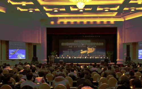 2009_conf-close-up.png