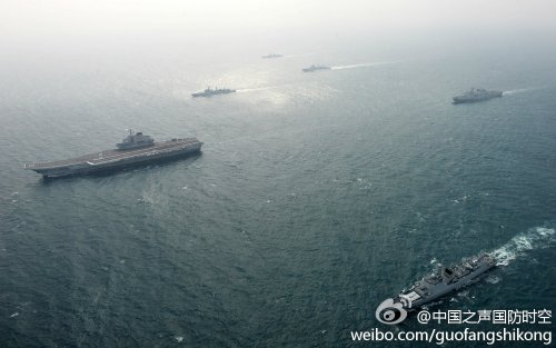 Liaoning - 1. Carrier Battle Group - 1.jpg