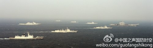 Liaoning - 1. Carrier Battle Group - 2.jpg