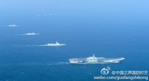 Liaoning - 1. Carrier Battle Group - 3.jpg