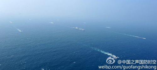 Liaoning - 1. Carrier Battle Group - 4.jpg