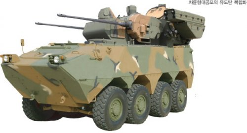 doosan black fox 8x8 SPAAG-SAM.jpg