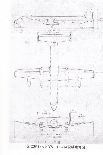 YS-11 PLAN WITH 4 ENGINES.jpg