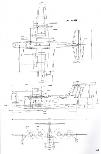 UF-XS 3 SIDE VIEW.jpg