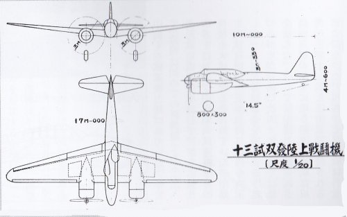 13-shi twin engine land base fighter.jpg